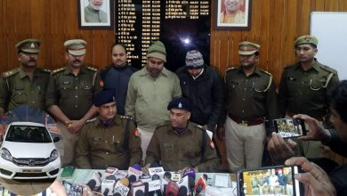 Two Auto Lifters Arrested in lucknow