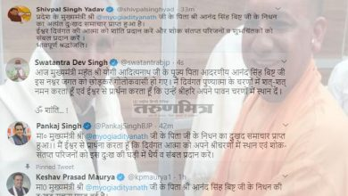 UP Chief Minister Yogi Adityanath Father Anand Singh Bisht Passes Away Leaders Paid Tribute on Twitter